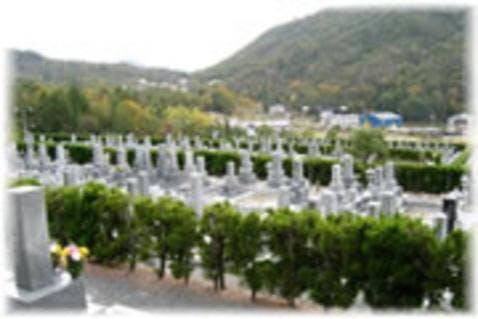 道心寺 本庄霊園