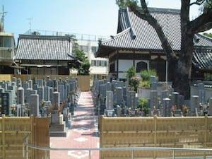 醫王寺墓地・駈上墓地の画像