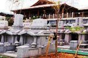 西原浄苑の画像