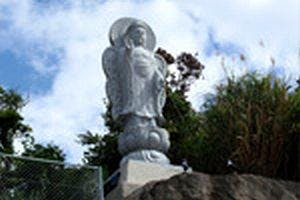 知花墓苑の画像