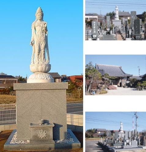 妙渕寺墓地