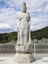 永代供養墓 桜洞観音 [美濃平和公園内]の画像