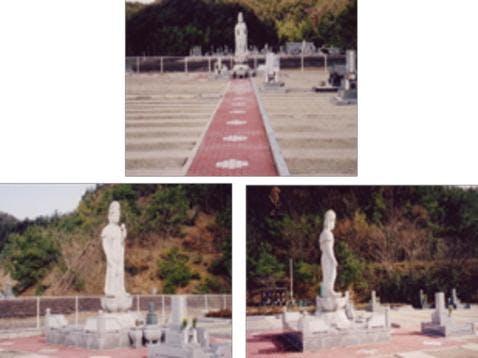 永代供養墓 桜洞観音 [美濃平和公園内]