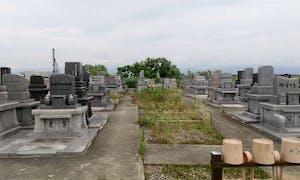 針原メモリアル墓苑の画像