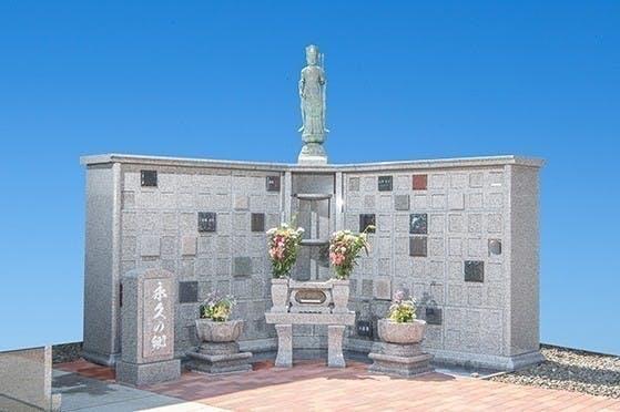 中野区沼袋 貞源寺 永代供養塔
