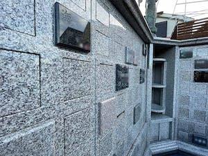中野区沼袋 貞源寺 永代供養塔の画像