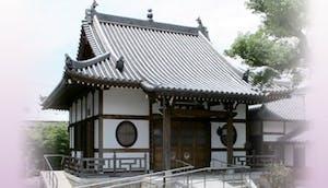 東輪寺 納骨堂の画像