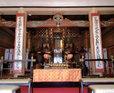 鶴林山 勝養寺