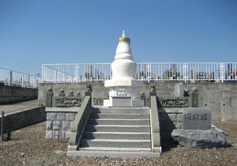 泉徳寺 圓寂塔