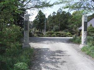 長慶寺 樹木葬・海洋葬の画像