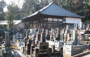 善福寺墓苑 まこと浄苑の画像