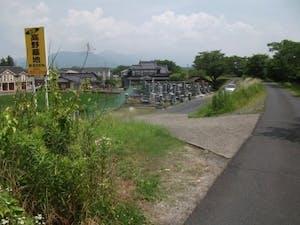 高野墓地の画像