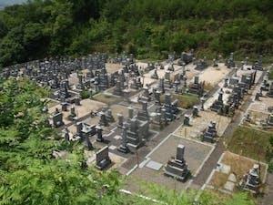 津山霊苑の画像