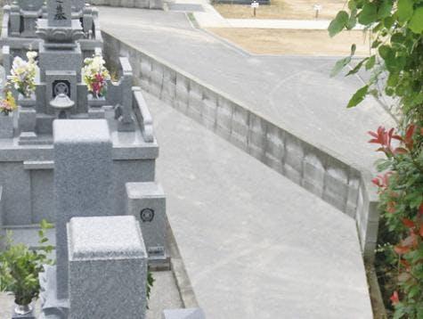 綾羅木無量寿苑墓地