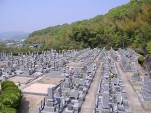 岡山東宝樹霊苑の画像