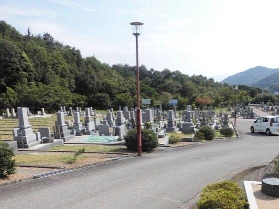 大林寺やすらぎ霊園