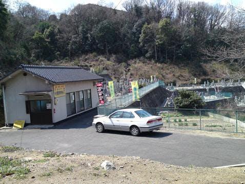 引野清浄苑