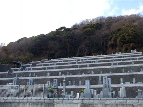 三原本町霊園