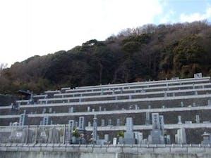 三原本町霊園の画像