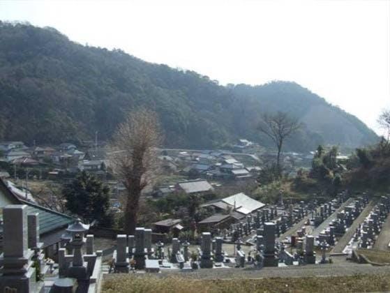 東方寺墓苑
