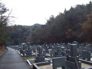 明智寺墓地の画像