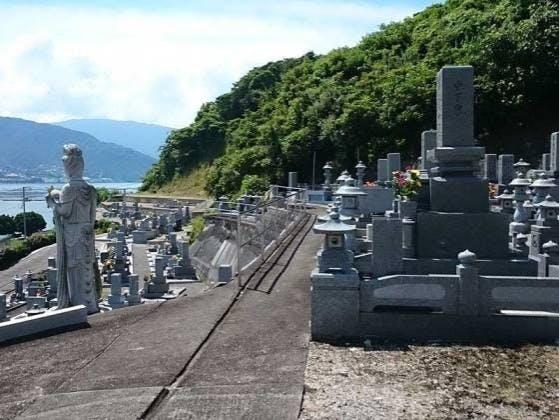 瀬戸内墓苑