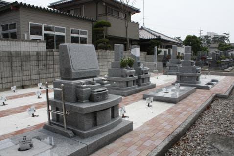 おきのす墓苑