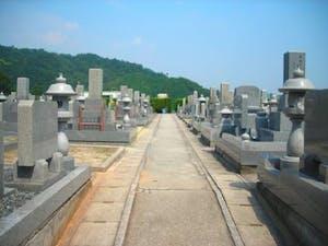 矢野霊苑の画像