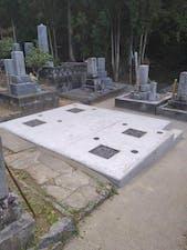 宝厳寺霊苑の画像