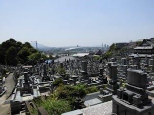 寿山霊園の画像