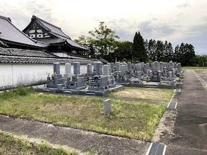 錦織寺墓苑の画像