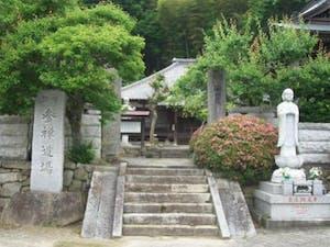 永林寺霊園の画像
