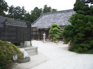 長福寺霊園の画像