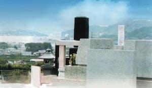 浜名湖メモリアルパーク三ヶ日霊園の画像