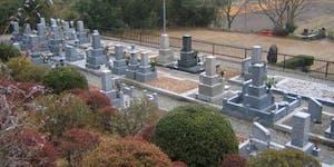 観福寺霊園の画像