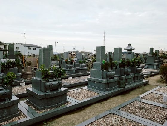持福寺新墓地