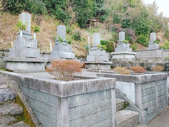 成福寺霊園