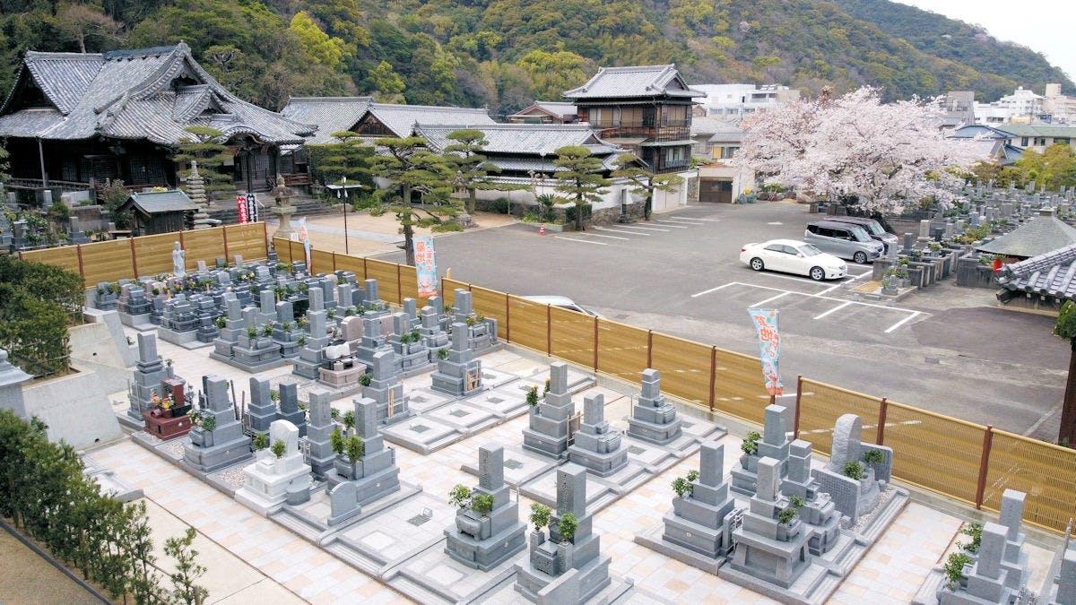 観音寺新・旧墓地