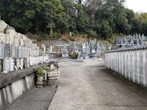 竹林院墓地の画像