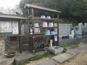 臨江寺霊園の画像