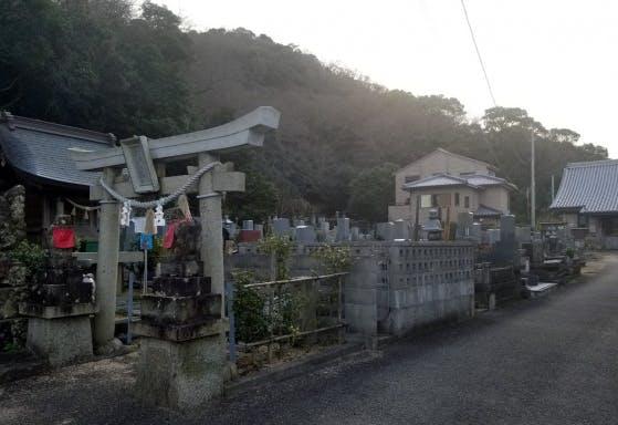 臨江寺霊園