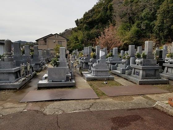 実相寺霊園