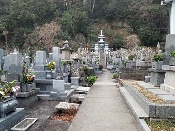 妙永寺墓地