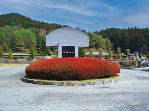 総本山金剛峯寺 高野山中之橋霊園の画像
