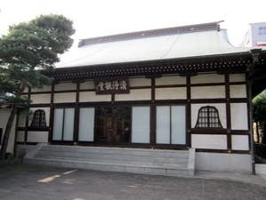 慧然寺の画像