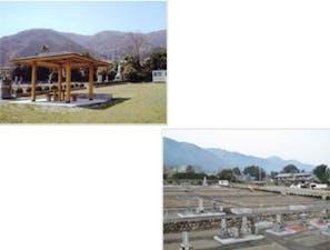 慈眼寺霊苑の画像