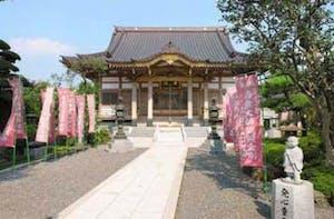 華蔵院墓苑の画像