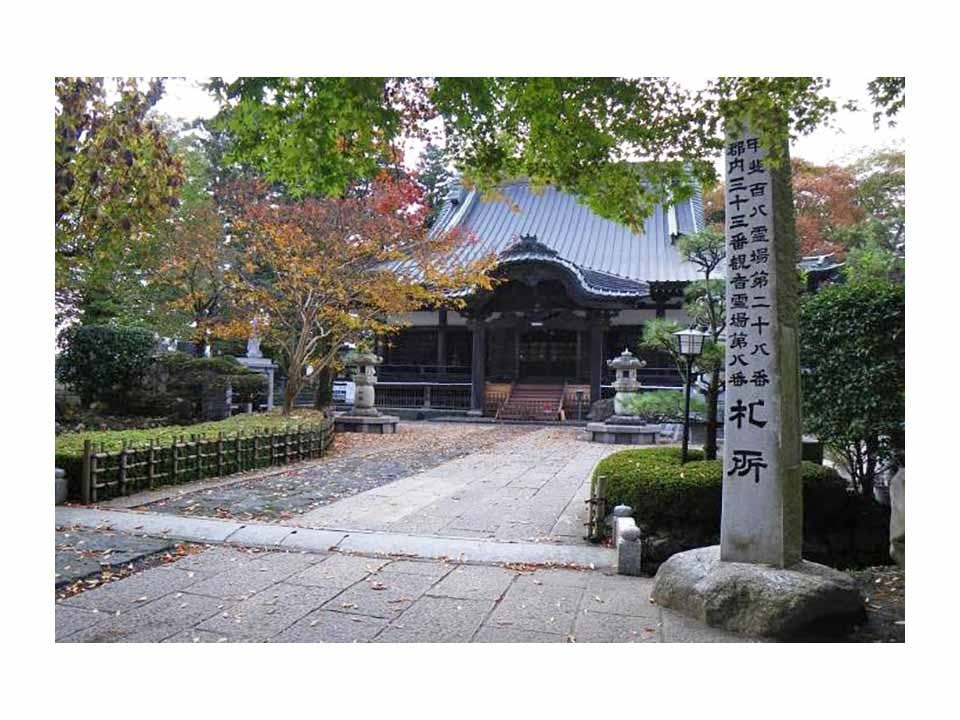 引接山 西方寺