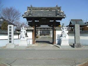 塔福山 大城寺の画像