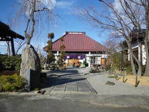 妙應山 正行寺の画像